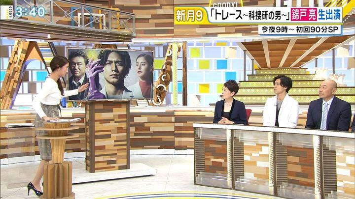 2019年01月07日三田友梨佳の画像13枚目