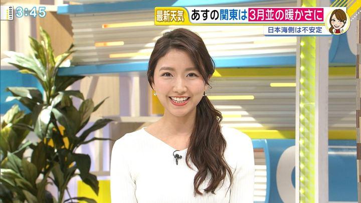 三田友梨佳 グッディ! (2019年01月07日放送 21枚)