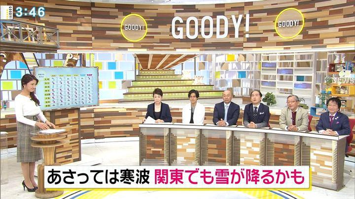 2019年01月07日三田友梨佳の画像19枚目