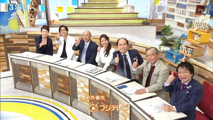 2019年01月07日三田友梨佳の画像21枚目