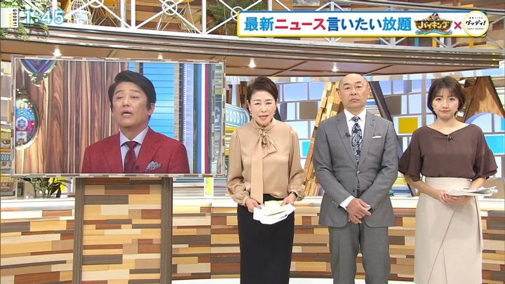 2019年01月08日三田友梨佳の画像01枚目