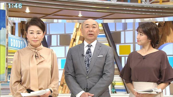2019年01月08日三田友梨佳の画像04枚目