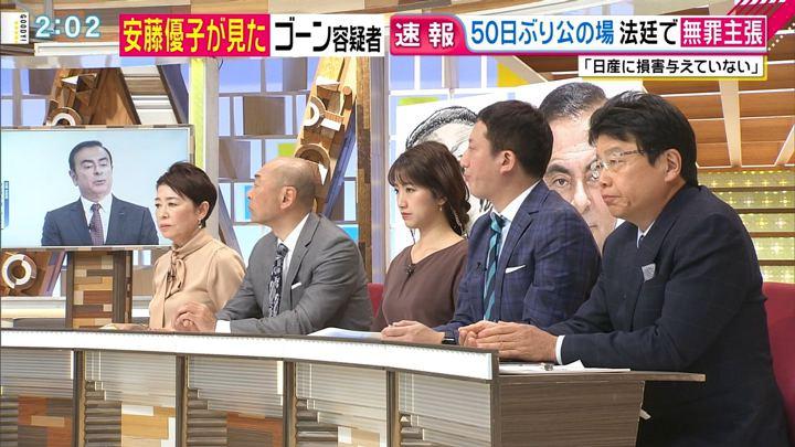 2019年01月08日三田友梨佳の画像05枚目