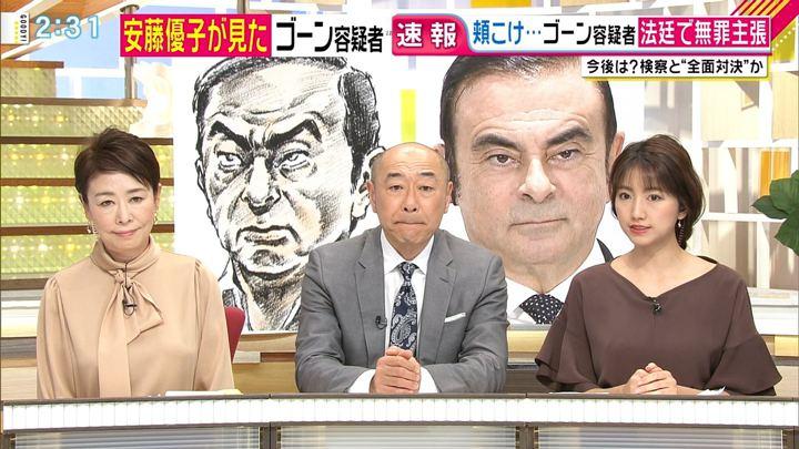 2019年01月08日三田友梨佳の画像06枚目