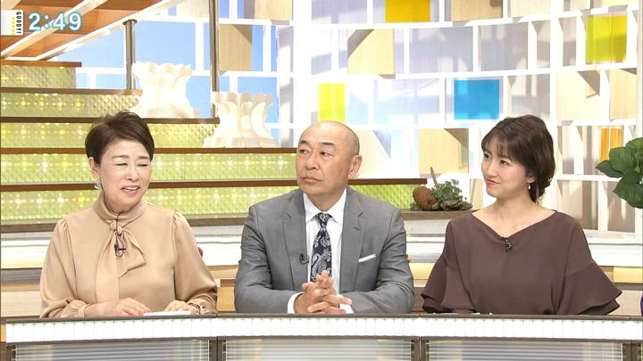 2019年01月08日三田友梨佳の画像08枚目