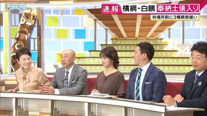 2019年01月08日三田友梨佳の画像09枚目