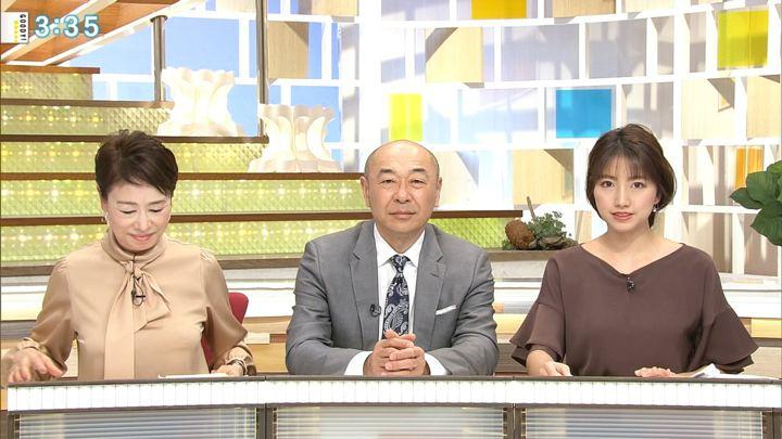 2019年01月08日三田友梨佳の画像10枚目