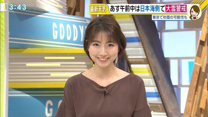 2019年01月08日三田友梨佳の画像13枚目