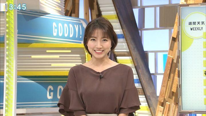 2019年01月08日三田友梨佳の画像15枚目