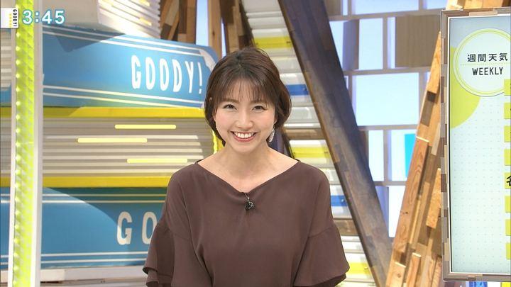 2019年01月08日三田友梨佳の画像16枚目