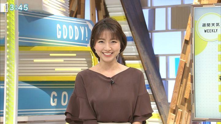 2019年01月08日三田友梨佳の画像17枚目
