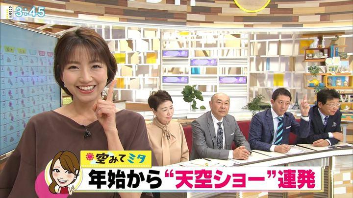 2019年01月08日三田友梨佳の画像18枚目