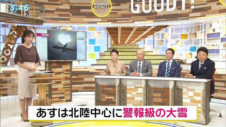 2019年01月08日三田友梨佳の画像19枚目