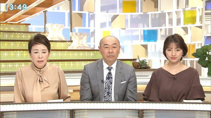 2019年01月08日三田友梨佳の画像20枚目