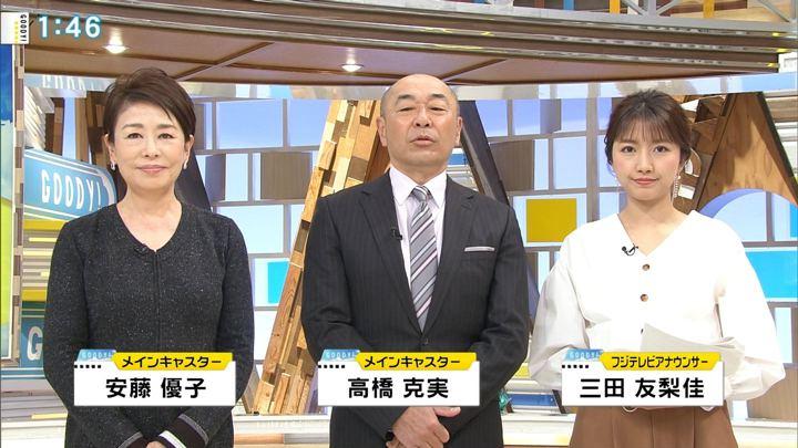 2019年01月09日三田友梨佳の画像04枚目