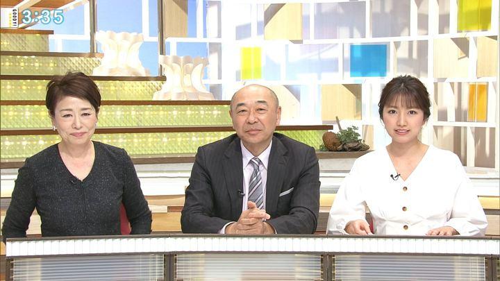 2019年01月09日三田友梨佳の画像14枚目