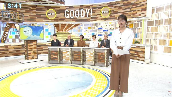 2019年01月09日三田友梨佳の画像16枚目