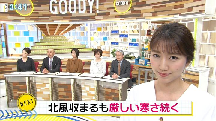 2019年01月09日三田友梨佳の画像17枚目