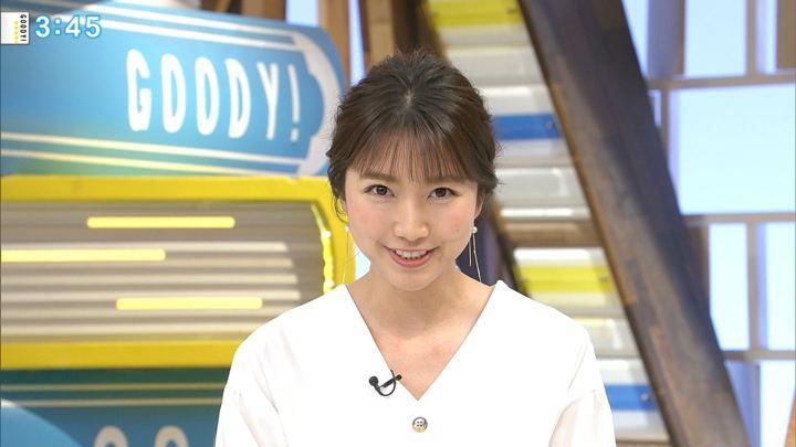 2019年01月09日三田友梨佳の画像21枚目