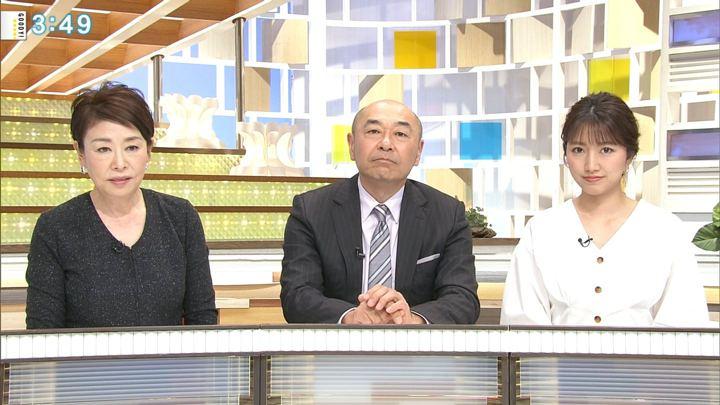 2019年01月09日三田友梨佳の画像27枚目