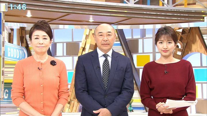 2019年01月10日三田友梨佳の画像04枚目