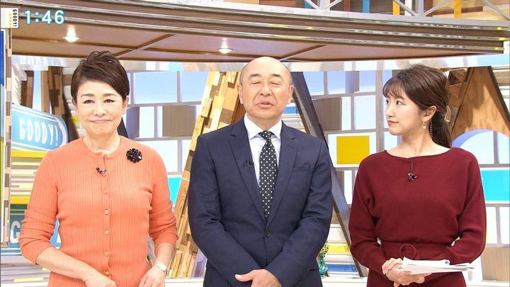 2019年01月10日三田友梨佳の画像05枚目