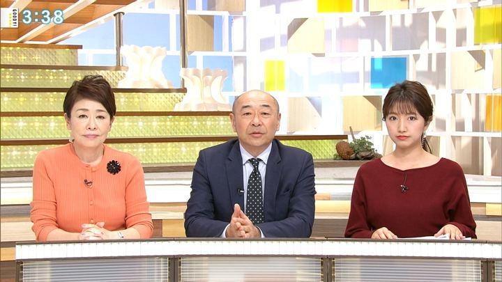 2019年01月10日三田友梨佳の画像06枚目