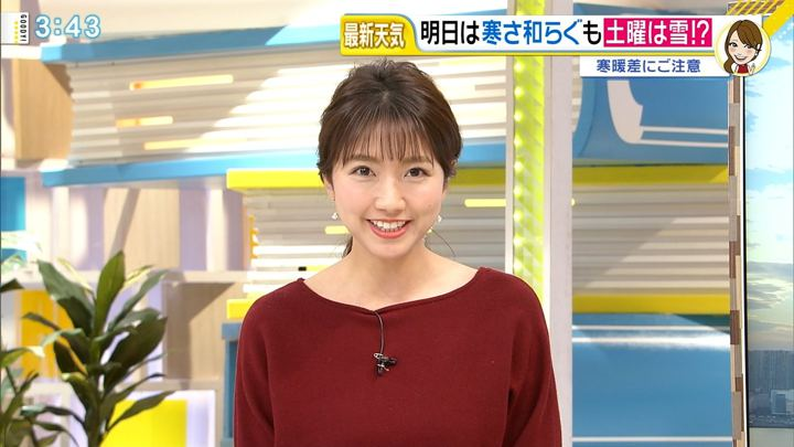 2019年01月10日三田友梨佳の画像08枚目