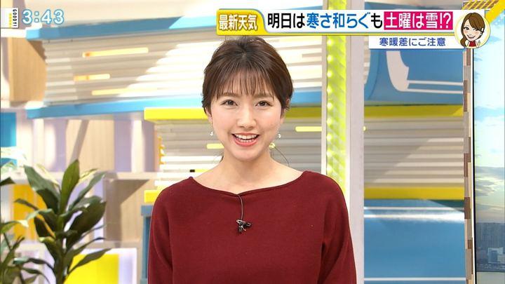 2019年01月10日三田友梨佳の画像09枚目