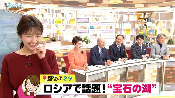 2019年01月10日三田友梨佳の画像15枚目