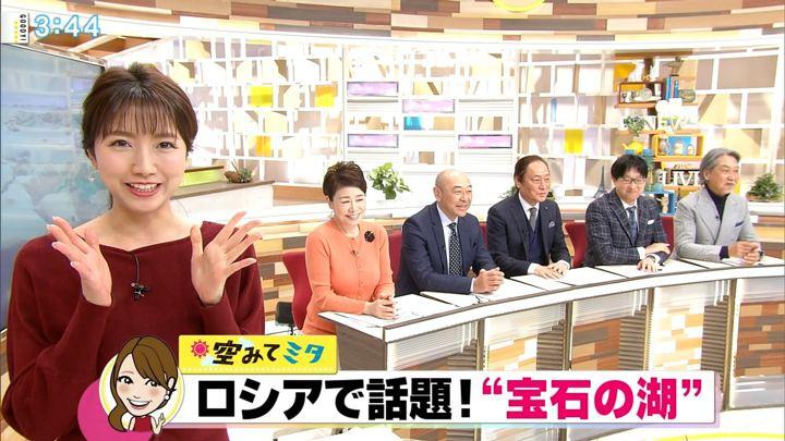 2019年01月10日三田友梨佳の画像16枚目