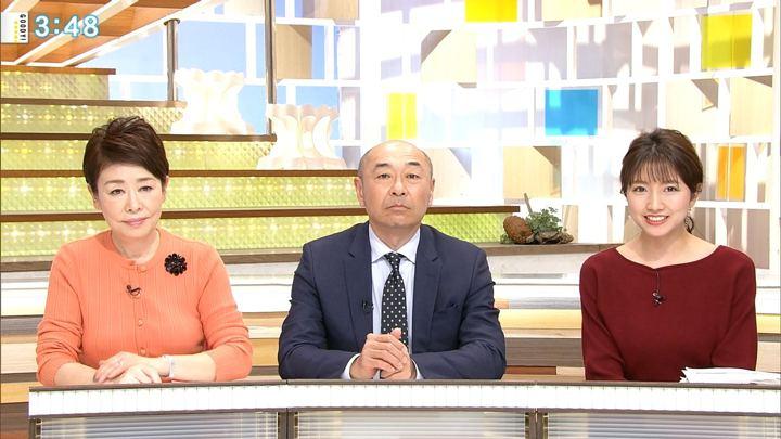 2019年01月10日三田友梨佳の画像19枚目