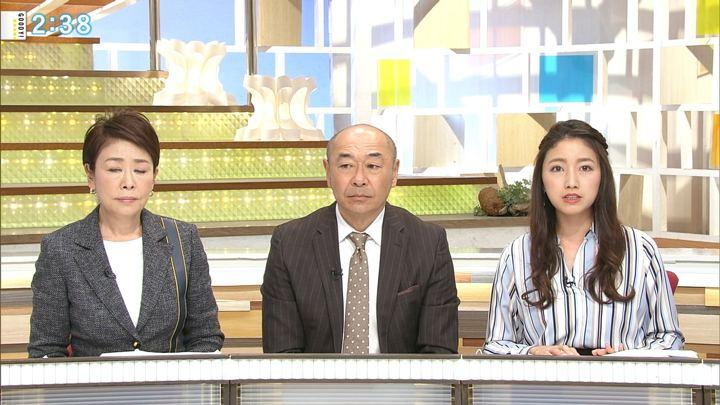 2019年01月11日三田友梨佳の画像10枚目