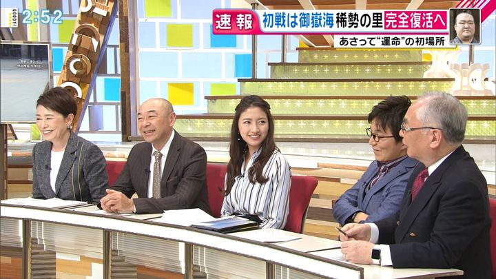 2019年01月11日三田友梨佳の画像12枚目