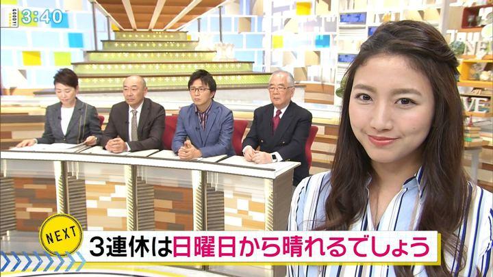 2019年01月11日三田友梨佳の画像16枚目