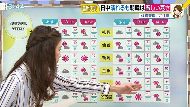 2019年01月11日三田友梨佳の画像20枚目
