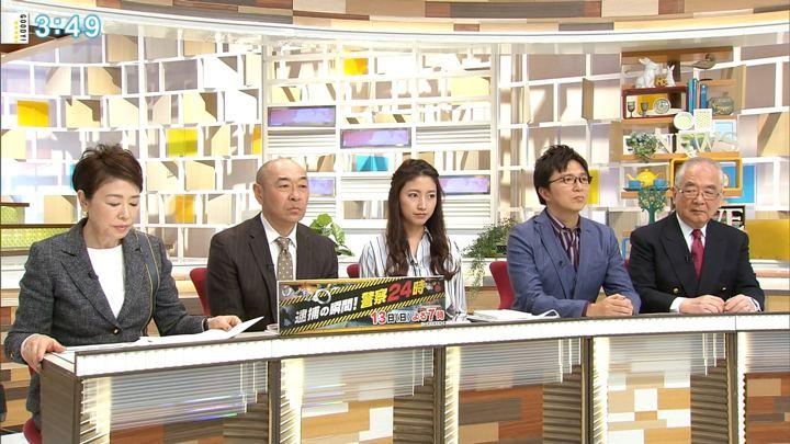 2019年01月11日三田友梨佳の画像26枚目