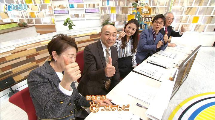 2019年01月11日三田友梨佳の画像27枚目