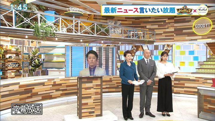 2019年01月14日三田友梨佳の画像01枚目