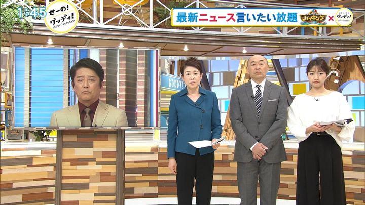 2019年01月14日三田友梨佳の画像02枚目