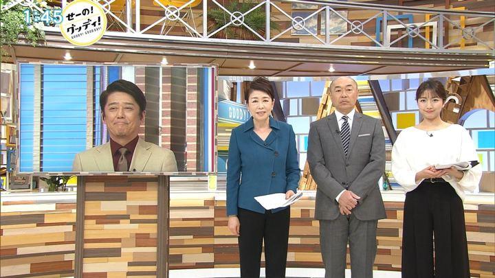 2019年01月14日三田友梨佳の画像03枚目