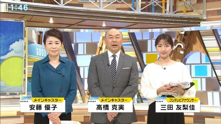 2019年01月14日三田友梨佳の画像05枚目