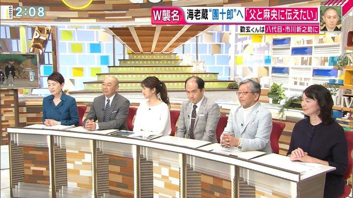 2019年01月14日三田友梨佳の画像10枚目