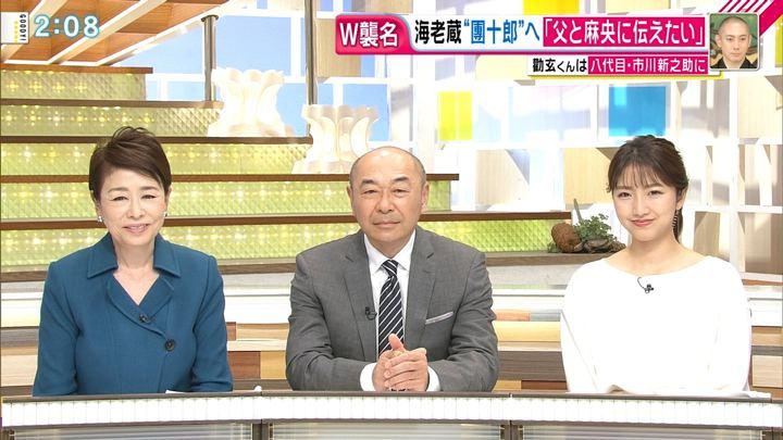 2019年01月14日三田友梨佳の画像11枚目