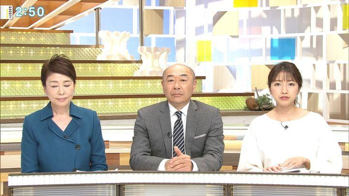 2019年01月14日三田友梨佳の画像13枚目