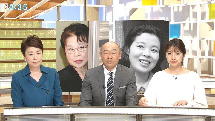 2019年01月14日三田友梨佳の画像14枚目