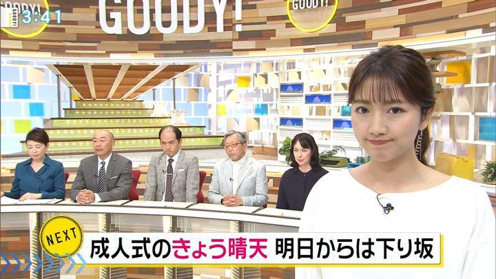 2019年01月14日三田友梨佳の画像16枚目