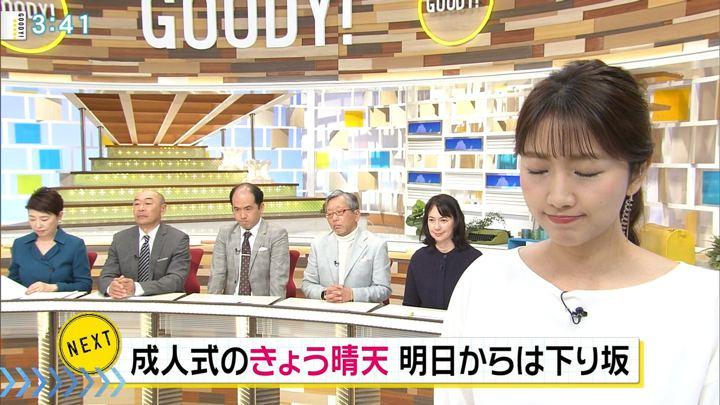 2019年01月14日三田友梨佳の画像17枚目