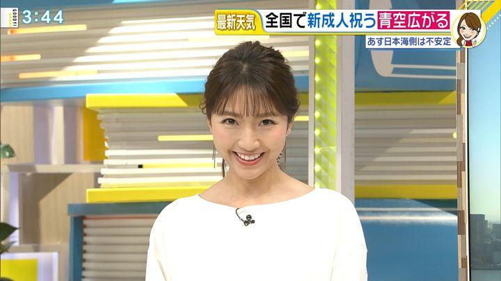 2019年01月14日三田友梨佳の画像19枚目