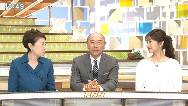 2019年01月14日三田友梨佳の画像30枚目